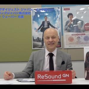 【補聴器のプロが語る】集音器を買う前に知っておいて欲しいこと